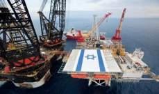 الشارع الأردني يحتج على اتفاقية الغاز مع اسرائيل وارشيد: غاز العدو احتلال وخيار مستهجن ومرفوض