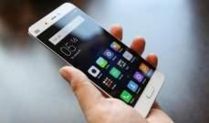 كيف تكتشف ان هاتفك الذكي معرّض للتجسّس؟