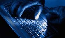 تقرير: إهمال الموظفين أكبر خطر على الأمن الإلكتروني للشركات
