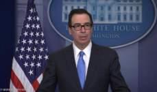 منوتشن: المليونيرات فقط مَن سيدفعون ضرائب أكثر