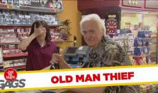 """""""عمال الديلفيري"""" وقعوا ضحية عجوز بـ3 شخصيات وقيمة مسروقاته 1800 دولار أميركي فقط"""