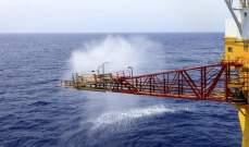 الصين تستخرج من بحرها 235 ألف متر مكعب من الجليد القابل للاحتراق