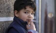 قرية برتغالية تشجع الأطفال الصغار على تدخين السجائر !!