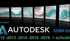 """""""أوتوديسك"""" تطرح الجيل الجديد من برمجيات """"BIM"""" لدعم التحول الرقمي"""