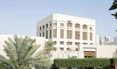 لماذا لحق البنك المركزي الكويتي برفع الفائدة الأميركية؟
