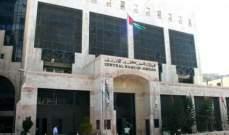 32.93 مليار دينار ودائع البنوك الأردنية في نهاية تشرين الأول