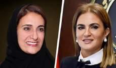 قائمة أقوى 10 سيدات عربيات في القطاع الحكومي