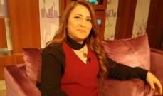 أميرة سكر: الاصرار عن ثقة وعن قدرة وعن قناعة يوصلنا الى أبعد الحدود