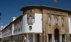 المركزي المغربي: تحرك الدرهم سيزيد النمو والتضخم بنسبة 0.2% و0.4%