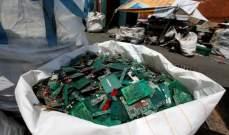 النفايات الإلكترونية تسجل مستوى مرتفعا والخسائر تشمل الذهب والفضة