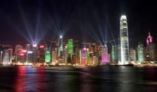هونغ كونغ الاولى ضمن أغلى أسواق إيجارات المكاتب في العالم لعام 2017
