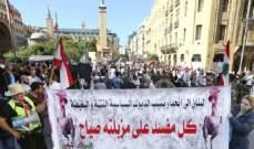 الحرب على منظومة الفساد السياسية لم تبدأ بعد .. اللبنانيون يراهنون على عون