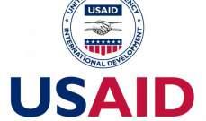 """""""USAID"""" منعت التعامل مع 12 شركة تركية"""