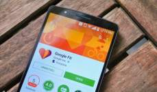 """""""غوغل"""" تعزز جهودها الصحية بإصدار منصة """"Google Fit""""!"""