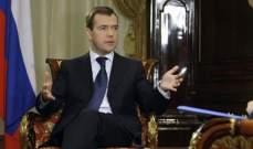 رئيس الوزراء الروسي : سعر النفط مقبول و الاتفاق العالمي لخفض الإنتاج ناجح
