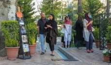 السياحة تعود على طهران بـ 600 مليون دولار  سنوياً