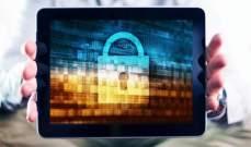 تعرّفوا إلى ميزة التشفير التام في تطبيقات الدردشة