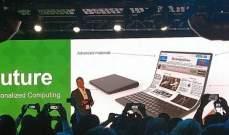 """""""Lenovo"""" تكشف عن تصميم نموذجي لحاسب محمول قابل لثني"""
