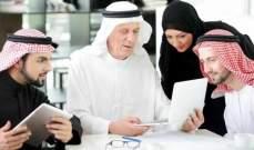 دول الخليج تتصدر الأسواق الناشئة العالمية في مجال مناخ مزاولة الأعمال