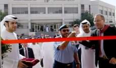 """""""ساب"""" للصناعات الدفاعية تفتتح مركزاً إقليمياً في مجمع توازن بأبوظبي"""