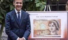انتقاد رئيس بنك إنكلترا بسبب التصميم للعملة فئة 10 جنيهات الجديدة