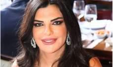 يولا حايك: دعم أولادي يجعل مني امرأة قوية ومثابرة