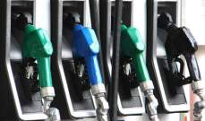تراجع سعر صفيحة البنزين 95 اوكتان 200 ليرة و 98 اوكتان 300 ليرة