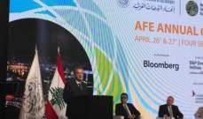 """سلامة من مؤتمر """"اتحاد البورصات العربية"""": تفعيل اسواق راس المال في لبنان هو لمصلحة القطاع الخاص"""