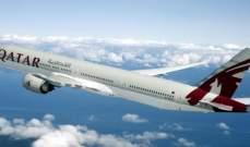 """""""الخطوط القطرية"""" تتسلم أول طائرة """"ايه350-1000"""" في شباط المقبل"""