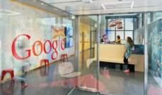 """""""غوغل"""" اشترت سرا عقارات بقيمة 820 مليون دولار في """"وادي السليكون"""""""