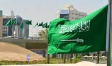 السعودية تشتري سندات خزانة أميركية بـ8.5 مليار دولار في تشرين الاول