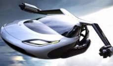 """مؤسس """"غوغل X"""": إطلاق أول سيارة طائرة فى العالم بحلول شباط 2018"""