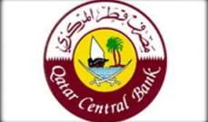 المركزي القطري يعترف بأزمة السيولة