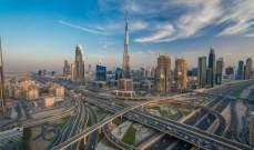 طرق دبي: تطوير شبكة طرق إكسبو بتكلفة 3.2 مليار درهم خلال 2018