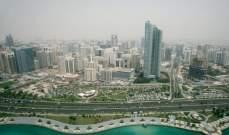 أبوظبي تعلن عن مشروع أكبر محطة طاقة شمسية مستقلة في العالم