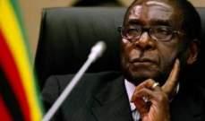 المؤشر الرئيسي لبوصة زيمبابوي يهبط 40% عقب الانقلاب العسكري