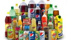 تايلاند: ضرائب جديدة تطال المشروبات الغازية