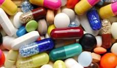 التقرير اليومي 23/2/2018: وزارة الصحة: تخفيض بأسعار الأدوية إلى 70% وتصحيح بجعالة الصيادلة