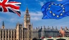"""""""جي بي مورغان"""": الاقتصاد الاوروبي يبدو جيداً على الرغم من الرحلة الوعرة"""