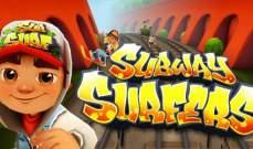 """مليار تحميل للعبة """"Subway Surfers"""" على هواتف """"أندرويد"""""""