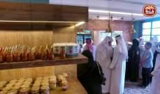 """""""بلدنا"""" القطرية تخطط لطرح عام أولي العام المقبل"""