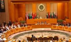 الجامعة العربية تعمل على اعداد مشروع قانون جمارك عربي موحد