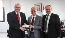 """""""ايدال"""" سددت المبلغ المخصص لدعم مشاركة الصناعات الغذائية اللبنانية في معرضي """"انوغا"""" و""""فانسي فود شو"""""""