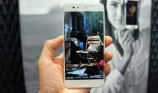 """Huawei Mate 10 Pro"" يحصل على التقييم 97 من ""DxOMark"""