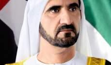 رئيس مجلس الوزراء الإماراتييصدر قراراً بشأن السلع الانتقائية والنسب الضريبية