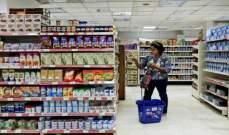 مصر ترفع سعر السكر والزيت على بطاقات التموين