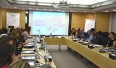 معهد باسل فليحان المالي يعزز تعاونه مع القطاع المصرفي