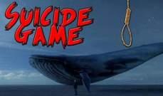 وزير الاتصلات الاردني: العمل جار على حجب لعبة الحوت الأزرق