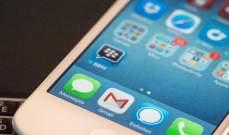 """شركة تأمين أميركية ترفع دعوى قضائية ضد """"آبل"""" بسبب """"iPhone 4S"""""""