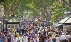 إزدياد عدد السياح في برشلونة يتحوّل إلى مشكلة !!